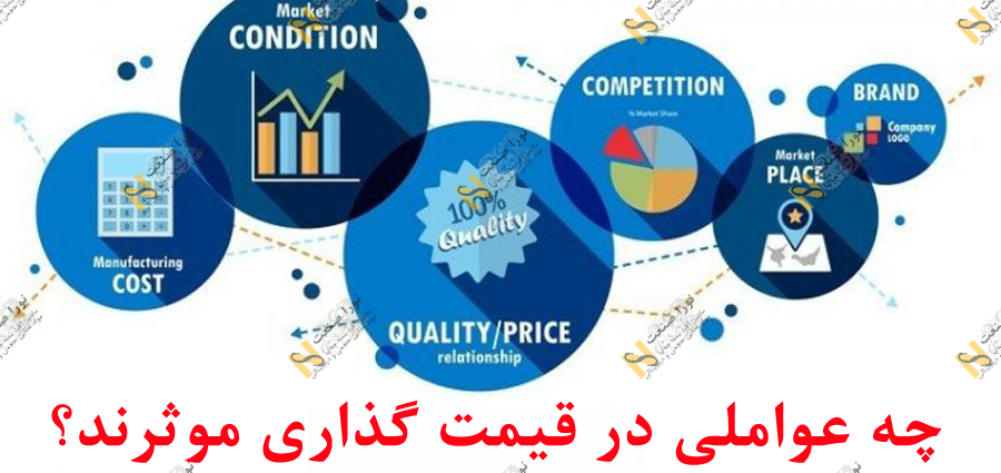 کیفیت و قیمت دستگاه بسته بندی
