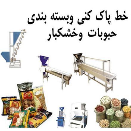 فروش دستگاه بسته بندی خشکبار